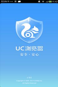 UC浏览器手机版如何将书签发送到手机桌面_手