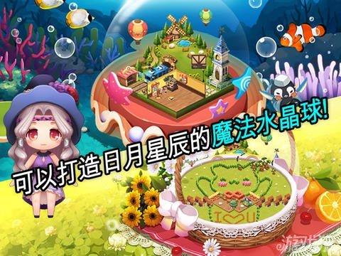 魔法宝贝游戏双餐馆水晶球里的平台魔法_上架做法薏仁汤绿豆图片