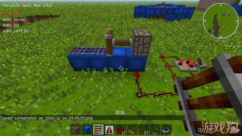 我的世界悬空铁轨制作方法介绍