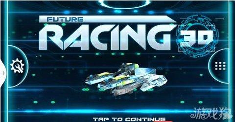 游戏中除了重力感应控制方向以外,还能点击左右屏幕来控制飞机的后退