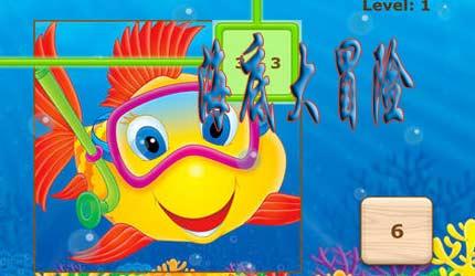 海底大冒险游戏下载_海底大同居游戏飘花电影网超时空冒险图片