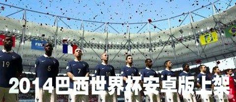 此外该游戏还在《FIFA14》的基础上,追加了新的传球动作