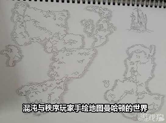 手绘地图曼哈顿的世界