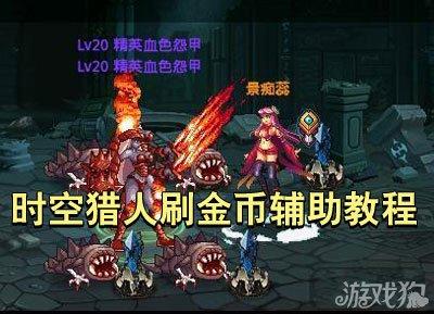 打开游戏后,打开八门神器,如下图,左边有个钥匙就是了