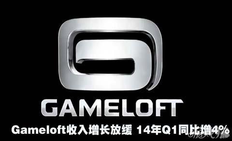 不过该公司宣布过去30天,Gameloft在智能机或者平板上的游戏玩家超过了1.6亿。