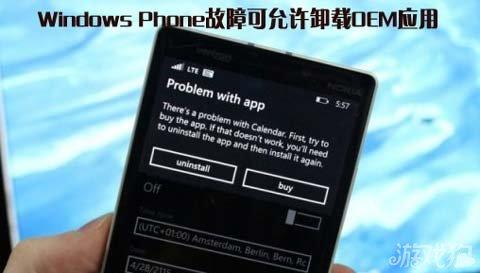 已经证实适用于Windows Phone 8.1设备,Windows Phone 8设备也可以。