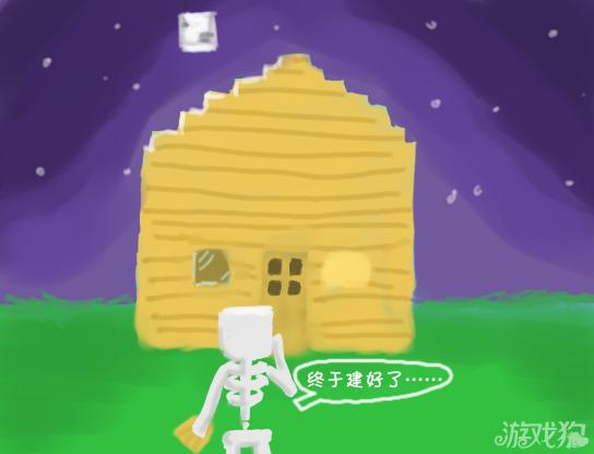 我的世界mc涂鸦第一期小黑造房子