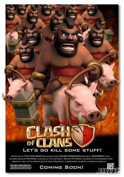 部落战争电影版宣传海报将上演毁灭大片