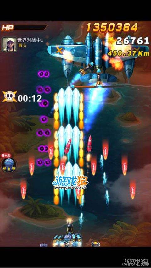 飞机大战玩家吃到加速道具之后boss居然变异了