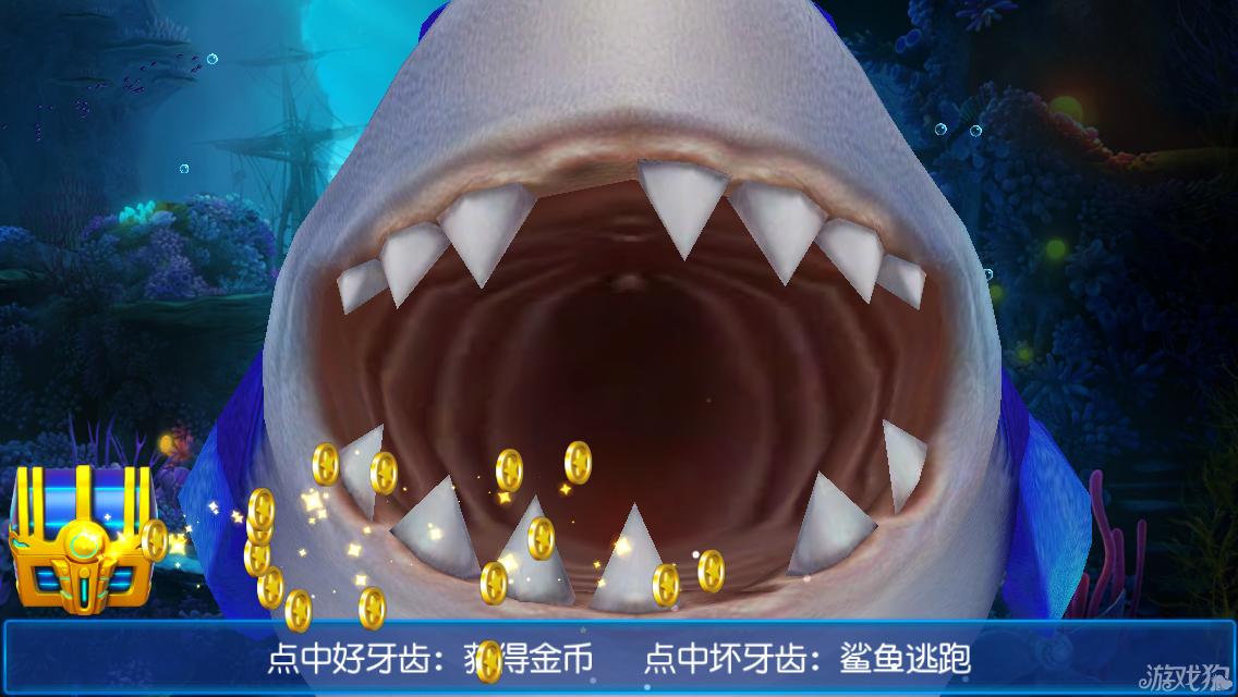 简单介绍两款小玩法,鲨鱼来了,选择按下鲨鱼的牙齿,如果是金币就会