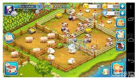 让小动物们在全民农场跳起来的方法你造吗