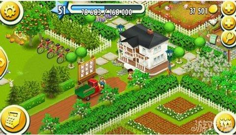 农场游戏平面设计图