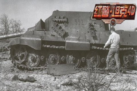 专业反坦红警坦克4d狙击王者歼击车