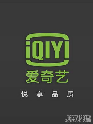 爱奇艺视频logo矢量图