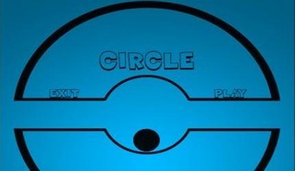 圆圈四等分填充