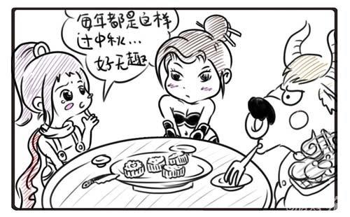 神魔搞笑漫画上线官方助庆中秋佳节