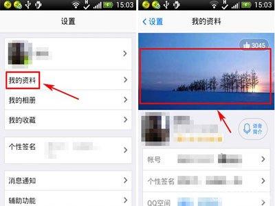 怎么设置qq游戏照片_手机QQ支持将照片墙设置为背景_手机QQ_游戏狗手机软件