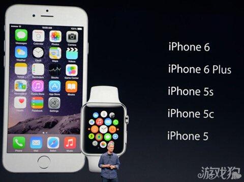苹果新一代iPhone将于9月12日开始接受预定