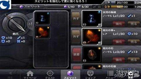 无尽之剑2攻略图文图片