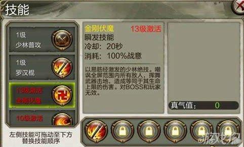 http://www.dryl.net.cn/post/24.html