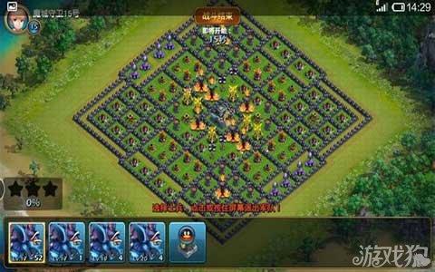 龙骑帝国最强格子阵魔域守卫十五本布局