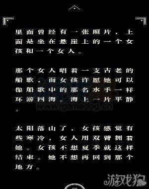 水手葫芦丝曲谱