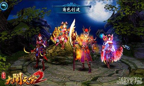 西游记大闹天宫2炫酷游戏界面首曝