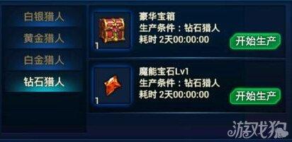 邦金可以从升星的赏金任务获得