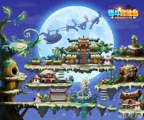 格斗冒险岛圣诞七大活动等你来