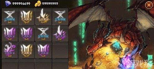 暗黑战神最强符文系统之龙语符文介绍