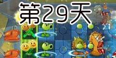 秒速赛车特码高赔率平台pa965.com