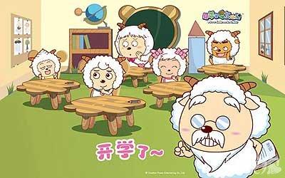可爱羊零食卡通背景