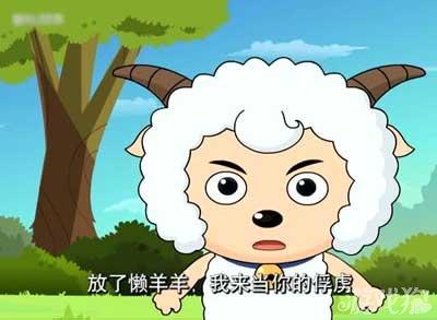 懒羊羊困可爱图片大全