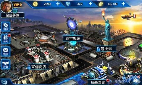 军事游戏场景_写实风格FPS《Tgame》游戏场景截图_查看图
