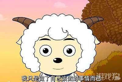 喜羊羊快跑来无影去无踪的勤学苦练_喜羊羊快