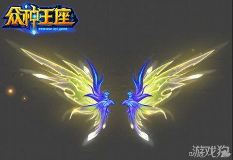 最大的亮点 众神王座炫酷羽翼功能曝光