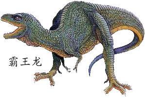 口袋侏罗纪精灵龙与霸王龙哪个上阵更好