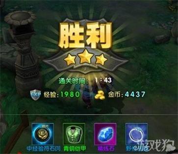 太极武功秘籍图片
