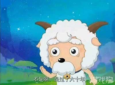 喜羊羊快跑微型接收器被挤掉带来的后果