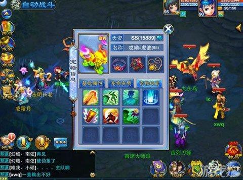 神武手游隐攻宠物六种技能的选择技巧