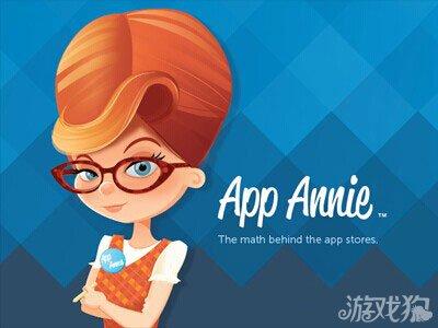 App Annie立足新加坡