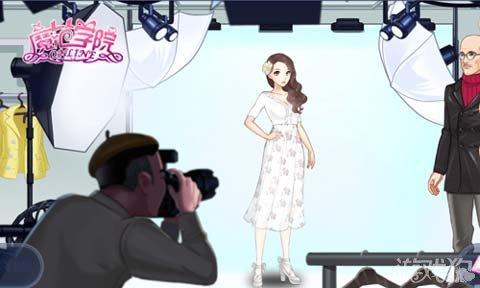 范冰冰模范学院接拍杂志 成为时尚达人