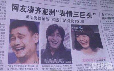八卦30期:表情三巨头花泽香菜转战电影图片