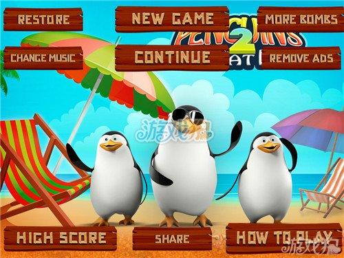 企鹅的假期攻略过关方法讲解