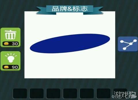 白底蓝色椭圆_疯狂猜图白底蓝色椭圆圈图案分析