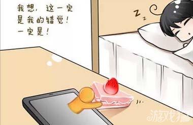 碎碎姜饼漫画来了与你处处同在的曲奇人_碎碎无限杀漫画图片