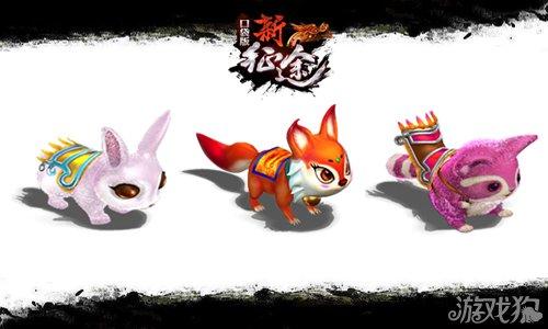 《新征途手游》全新推出多款萌版坐骑,长睫毛电眼小狐狸眨眨眼就能让