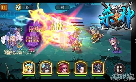 神印王座笔趣阁-杀神逆苍天手游战斗在玛雅星域的介绍图片
