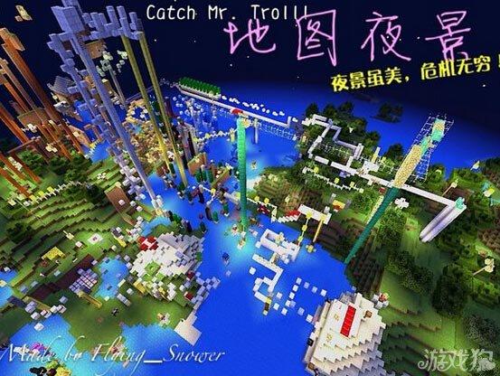 我的世界catchmrtrolll跑酷地图 pe作品