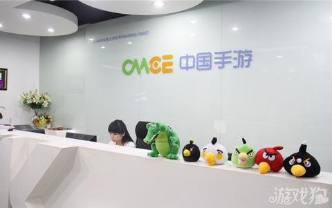 CMGE或将私有化成为第四家美股退市国内企业